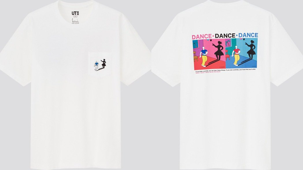 「Haruki Murakami UT」:《舞·舞·舞》。圖/UNIQLO