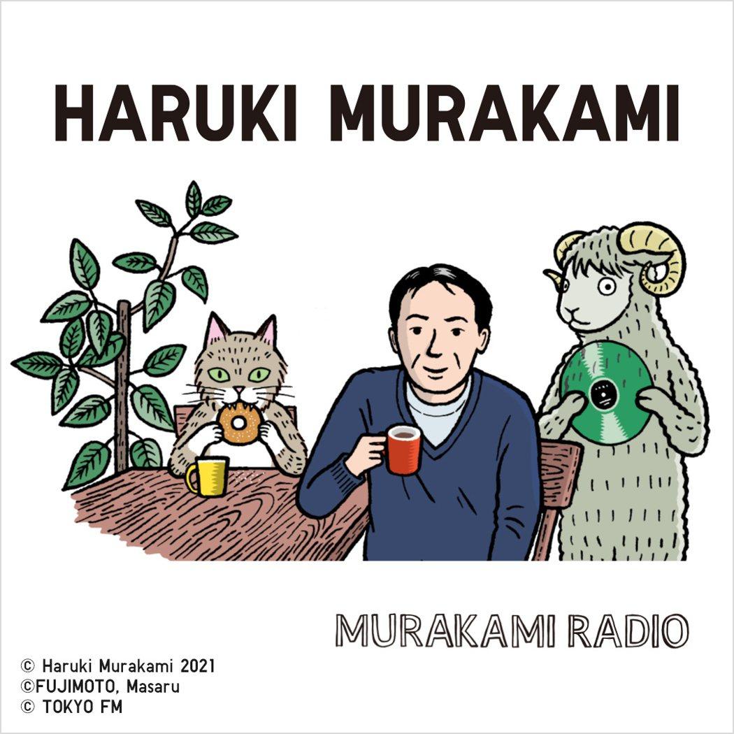 UNIQLO與村上春樹聯名推出「Haruki Murakami UT」。圖/UN...
