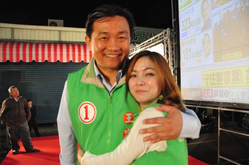 民進黨立委王定宇與妻子李淑吟(右)擁抱。聯合報系資料照片/記者綦守鈺攝影