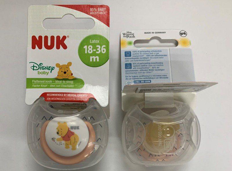 「NUK迪士尼安睡型乳膠安撫奶嘴」溶出雜質遭退運。圖/食藥署提供