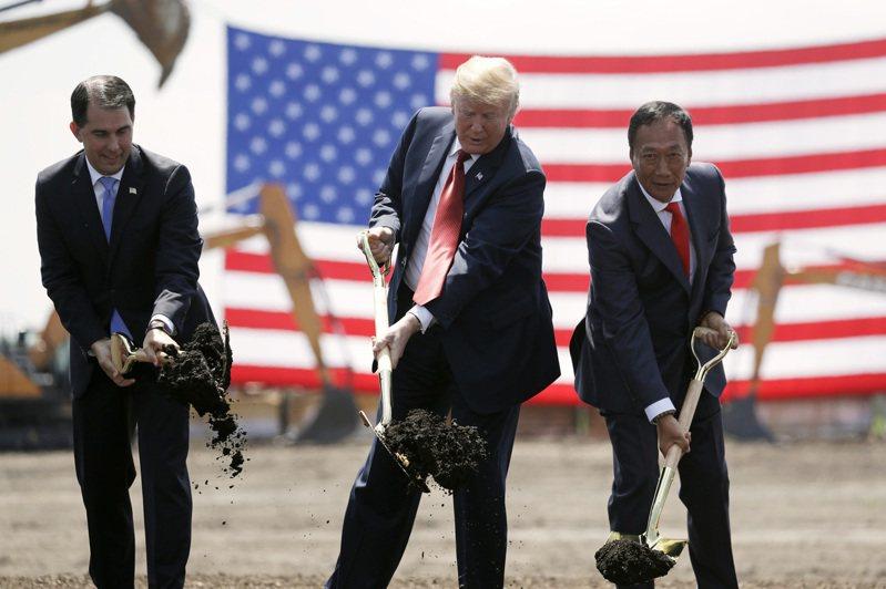 圖為鴻海創辦人郭台銘(右)2018年6月28日與時任美國總統川普(中)和威斯辛州州長的沃克,共同出席鴻海威州廠動土儀式的資料照。美聯社