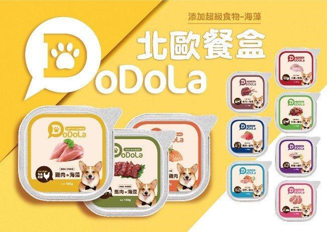 DoDoLa北歐餐盒嚴選冰島在地新鮮食材,並添加新鮮海藻增添礦物質等營養素,抑制...