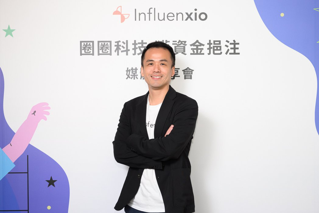 Influenxio 創辦人暨執行長柯景倫宣布全新推出「訂閱制」微網紅口碑行銷方...