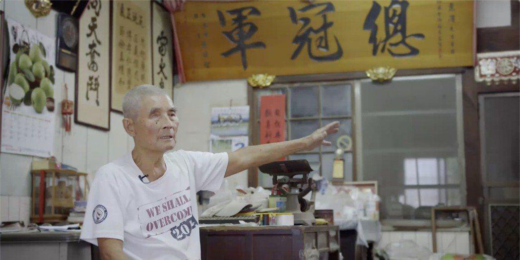 已逝前總統府國策顧問「崑濱伯」黃崑濱2017年接受公視團隊訪問,細數土地改革以來