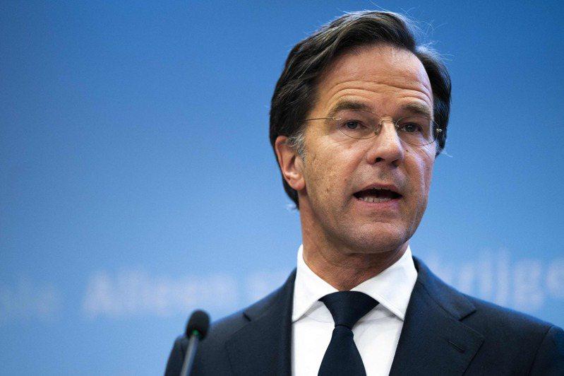 荷蘭總理呂特。 法新社