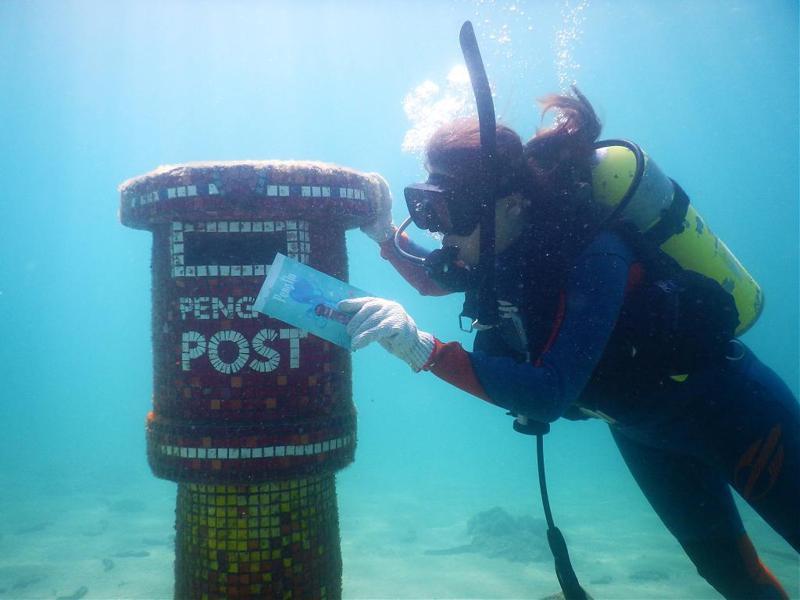 ▲澎湖秘境景點推薦-海底郵筒。 (圖/Tripbaa趣吧!自由行專家)