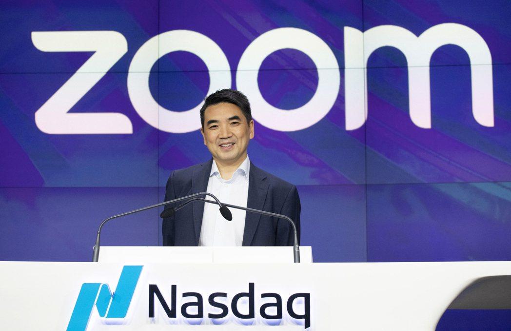 Zoom創辦人兼執行長袁征。  美聯社