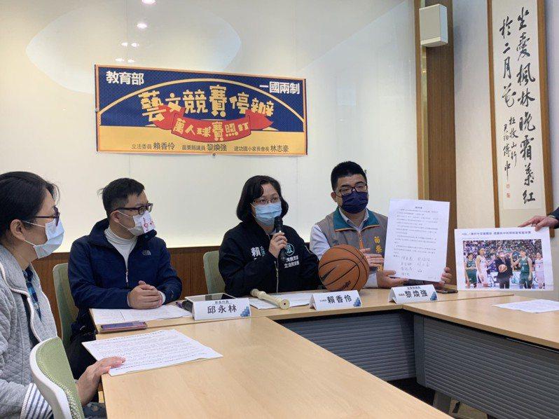 民眾黨籍立法委員賴香伶今率家長召開記者會,批評教育部作法是「一國兩制」。記者趙宥寧/攝影