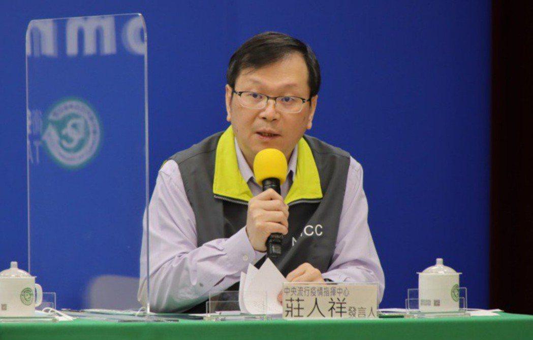指揮中心今上午公佈,指揮中心發言人莊人祥將於14:00親自主持舉行記者會。圖/指...