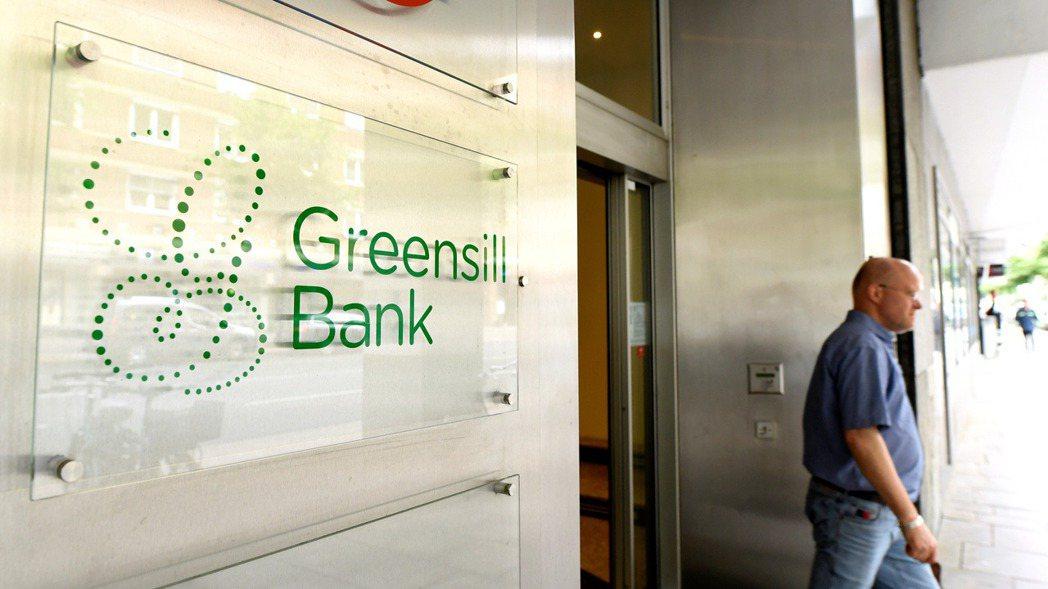 Greensill銀行的母公司Greensill資本周一(8日)聲請破產保護。 ...