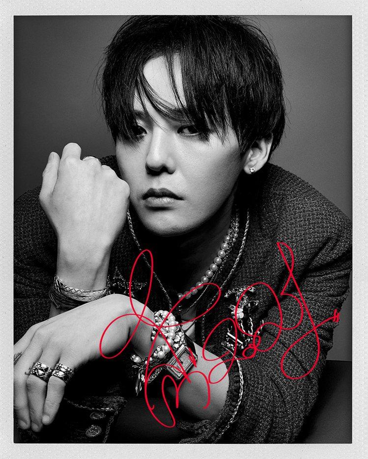 權志龍(G-Dragon)。圖/香奈兒提供