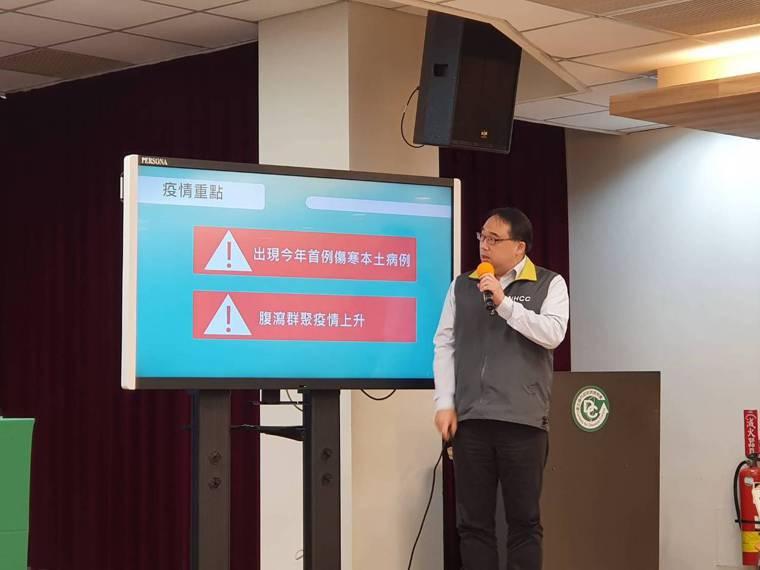 中央流行疫情指揮中心疫情監測組副組長郭宏偉說,該女今年2月2日起陸續出現發燒、腹...