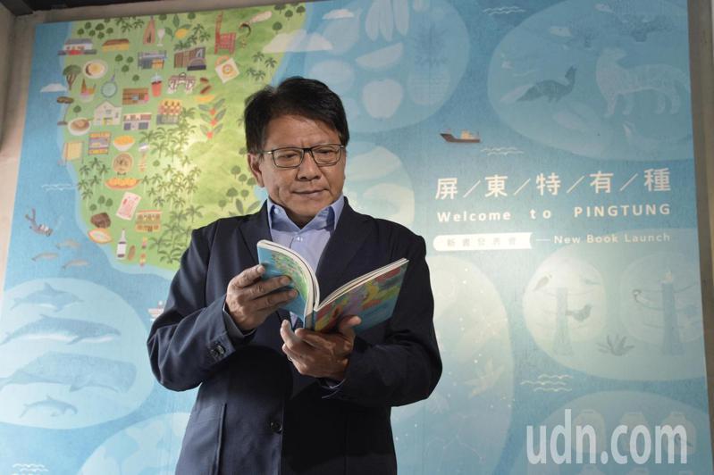 潘孟安特地北上宣傳屏東縣政府的新書《屏東特有種》。記者鍾維軒/攝影