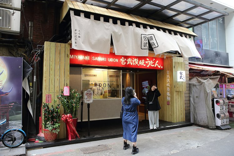 宮武讚岐烏龍麵西門旗艦店將於3月10日正式開幕。記者陳睿中/攝影