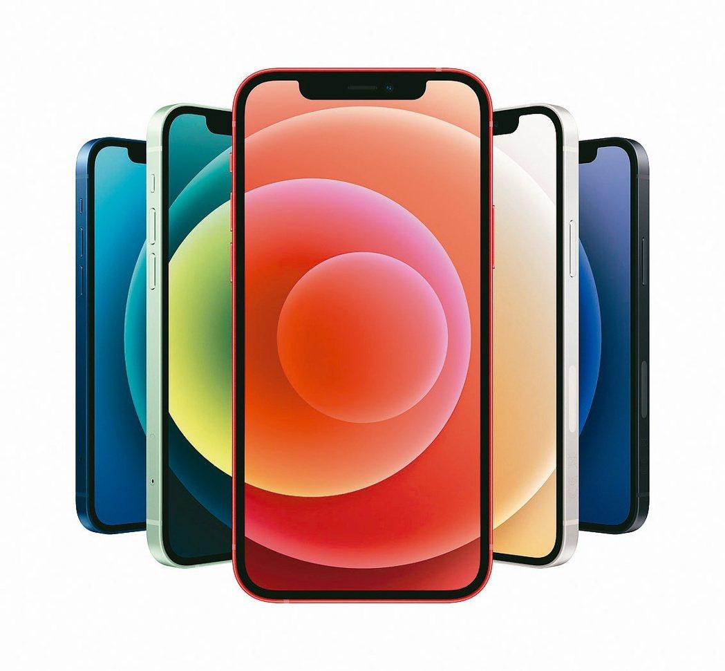 外媒稱蘋果準備把iPhone 12的一成產能由中國大陸轉至印度。 歐新社