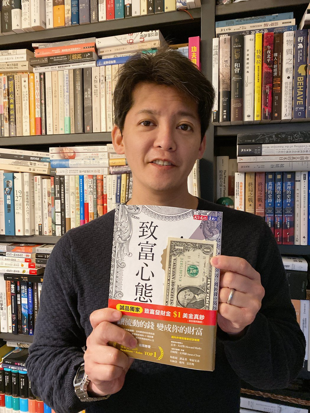 謝哲青推出理財書「致富心態」。圖/天下文化提供