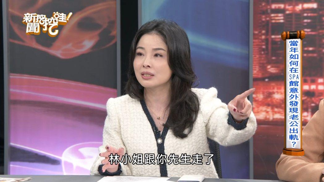 呂文婉透露當年蔡貴照如何發現老公邱嘉雄與林月雲的外遇。 圖/擷自Youtube