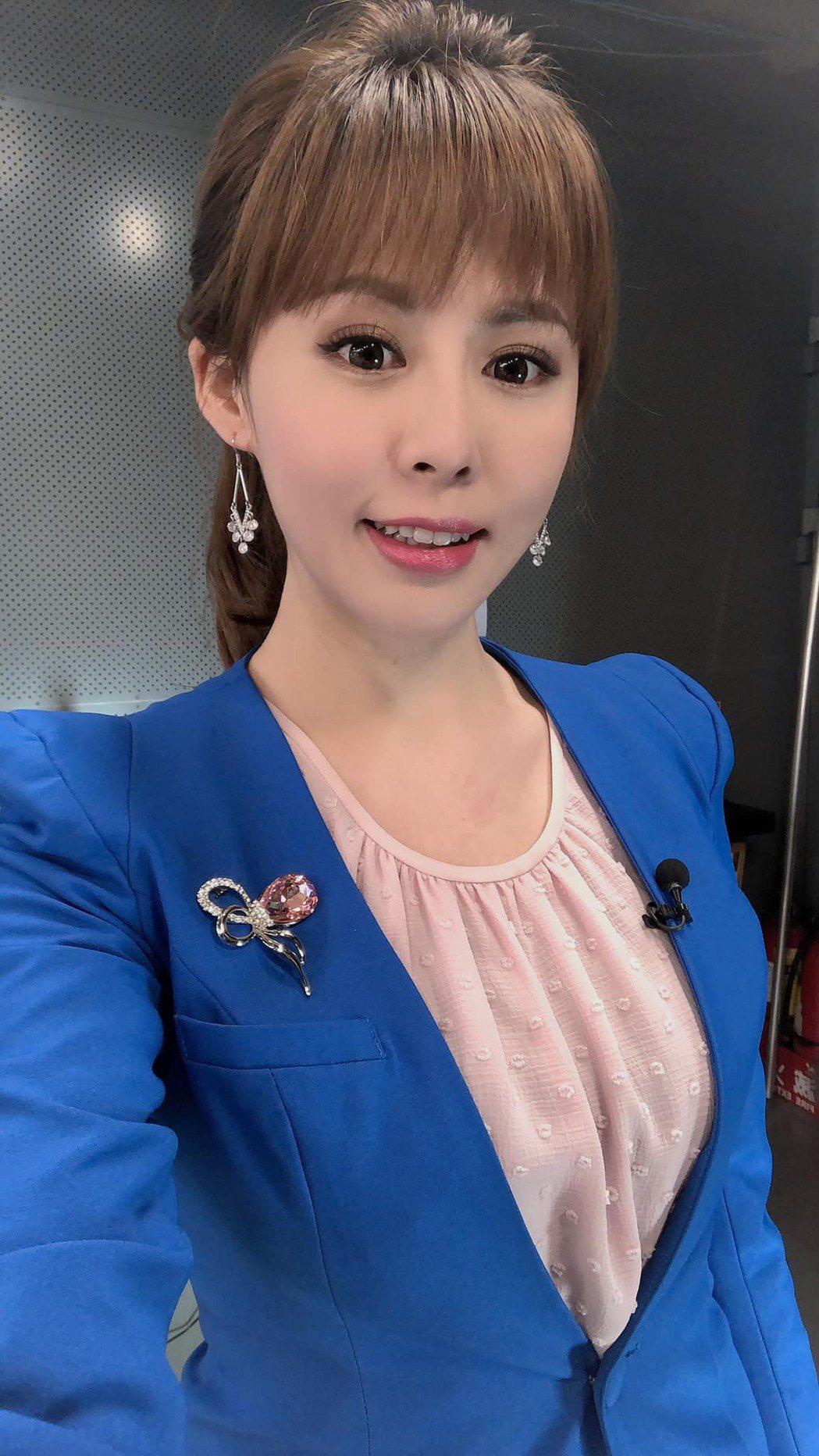 主播陳采沂日前驚遇住處發生火災。 圖/擷自臉書
