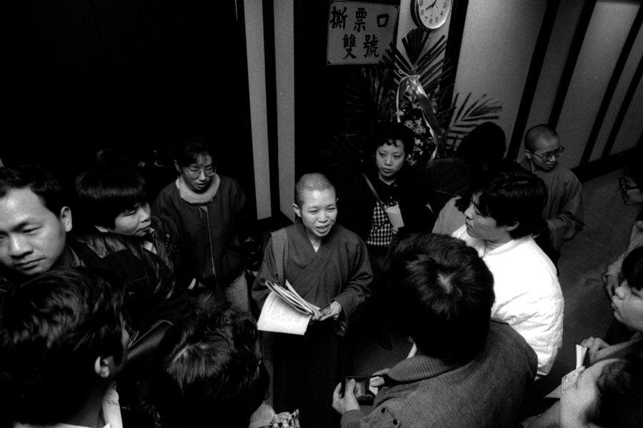 昭慧法師投入社會運動始於1989年,後稱「思凡事件」,那年她32歲。 圖/聯合報系資料照