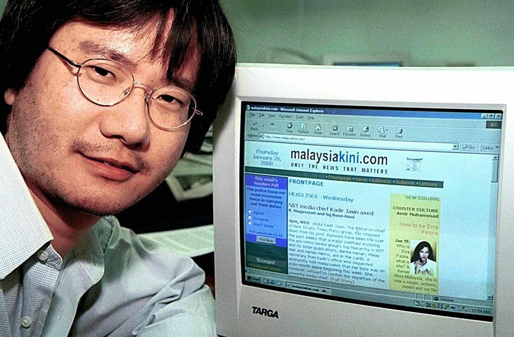 《當今大馬》成立於1999年11月,成為該國首個獨立的原生新聞網站。圖為2000...
