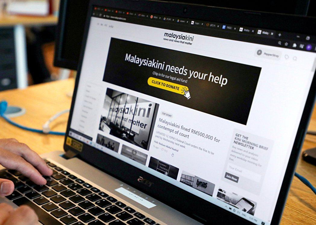 《當今大馬》因藐視法庭案被罰50萬令吉後,該網站隨即發起網路募資運動,順利在幾個...