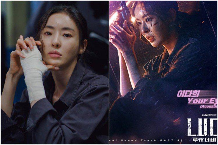 摘自tvN drama Facebook