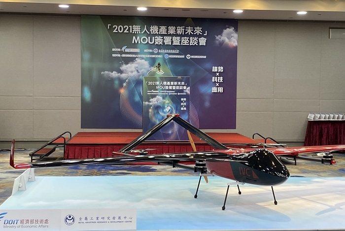 金屬中心開發可抗七級風雨無人機,未來可協助於魚群探勘,守護漁民海洋作業安全。 經...