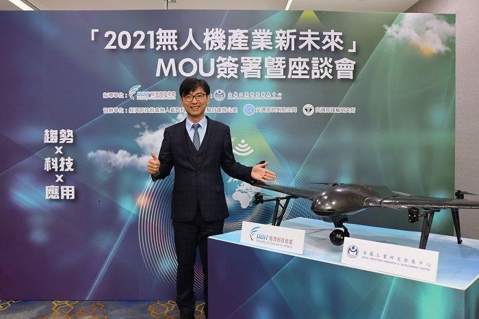 經濟部展示抗七級風雨無人機,可在惡劣環境下作業。 經濟部技術處/提供
