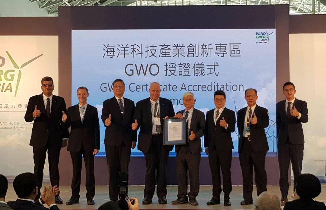 經濟部委託金屬中心營運的海洋科技產業創新服務中心,獨步亞洲地區通過國際風能組織認...