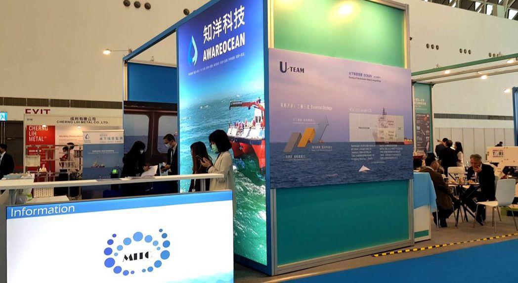 水下噪音檢測科技產學聯盟(U-TEAM)聚集了國內外10家離岸風電供應鏈知名企業...