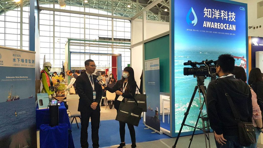 水下噪音檢測科技產學聯盟(U-TEAM)是由知洋科技總經理湛翔智發起創辦,成功帶...