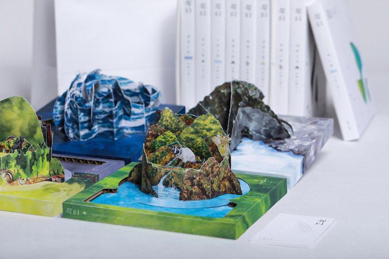 谷地、城鄉、海洋、洞窟卡片(圖/尼普利 提供)