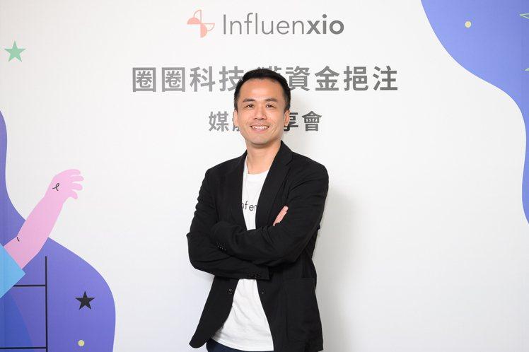 Influenxio創辦人暨執行長柯景倫宣布全新推出「訂閱制」微網紅口碑行銷方案...