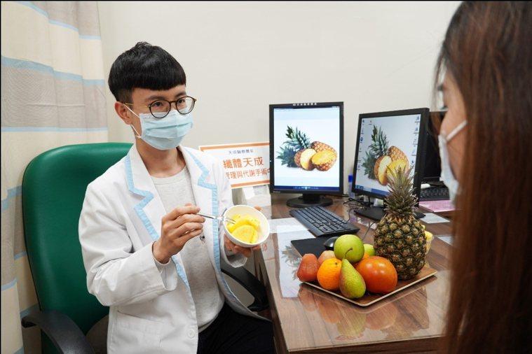 天晟醫院營養師梁嘉麟提醒,民眾吃鳳梨要適量,否則可能造成反效果。圖/天晟醫院提供