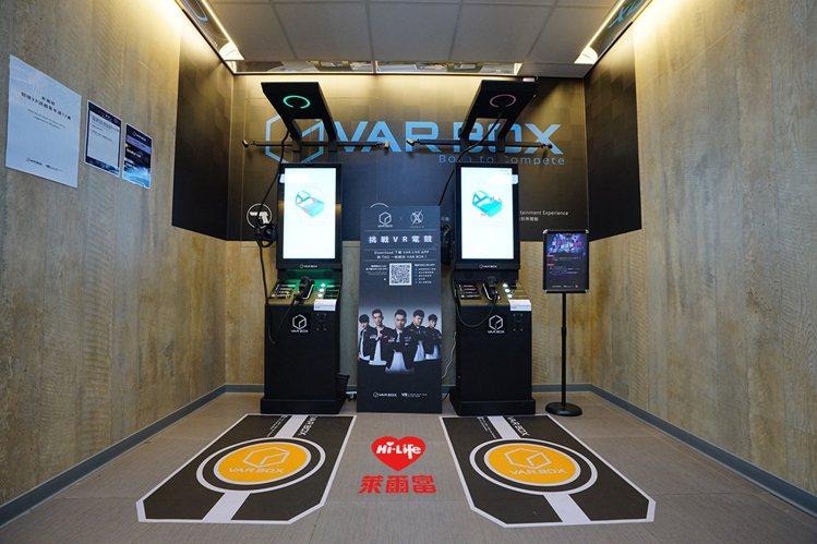 萊爾富於台中推出超商獨家的「5G體驗電競實驗店」,即日起至5月31日憑體驗店內消...