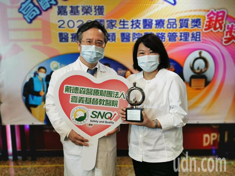 嘉義市長黃敏惠(右)感謝嘉基院長姚維仁,帶領醫療團隊共同努力,獲得國家生醫醫療品質銀獎。記者卜敏正/攝影
