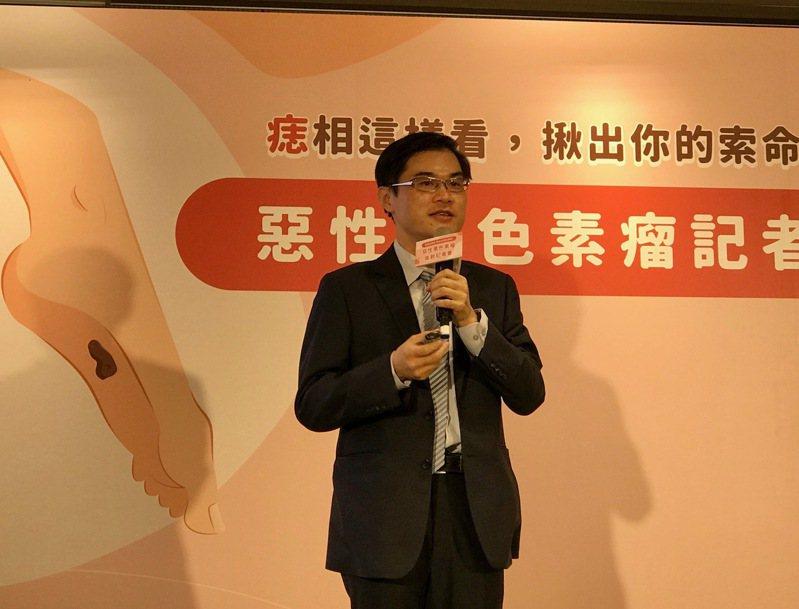 台灣皮膚科醫學會理事長、台大醫院皮膚部主治醫師朱家瑜表示,惡性黑色素瘤因為「惡化快」、「易轉移」、「難治療」,致死率高。記者黃惠群/攝影