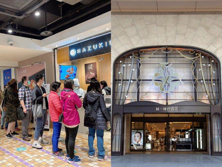 統一集團美麗事業首度整合,包含統一時代百貨台北店、高雄夢時代等,在3/12~3/...