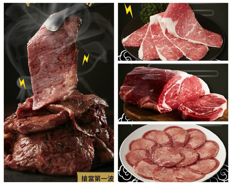 王品將推出「肉次方」燒肉吃到飽,無限提供近百種食材。圖/取自肉次方燒肉放題粉絲頁