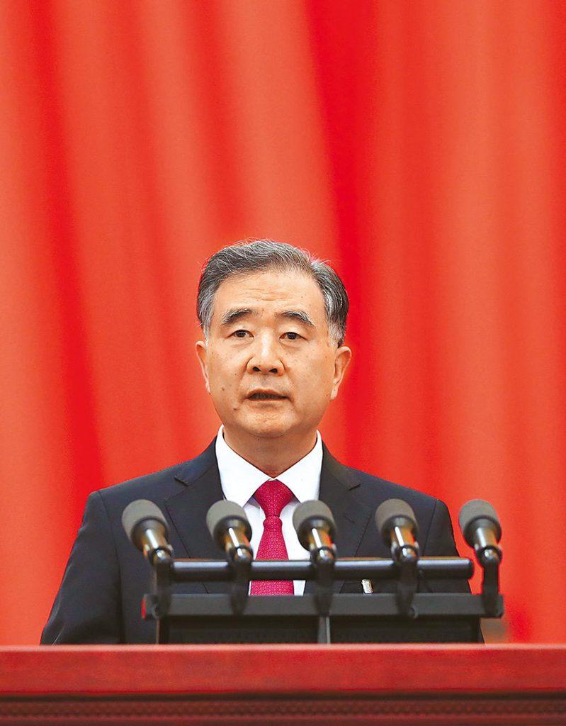 大陸全國政協主席汪洋。新華社資料照片