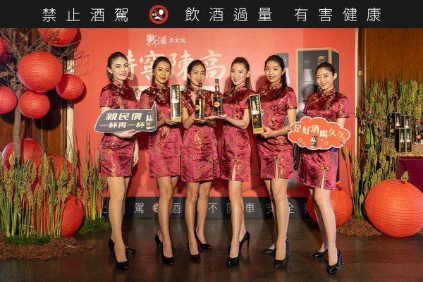 金酒創立近70年首款千元以下陳高上市