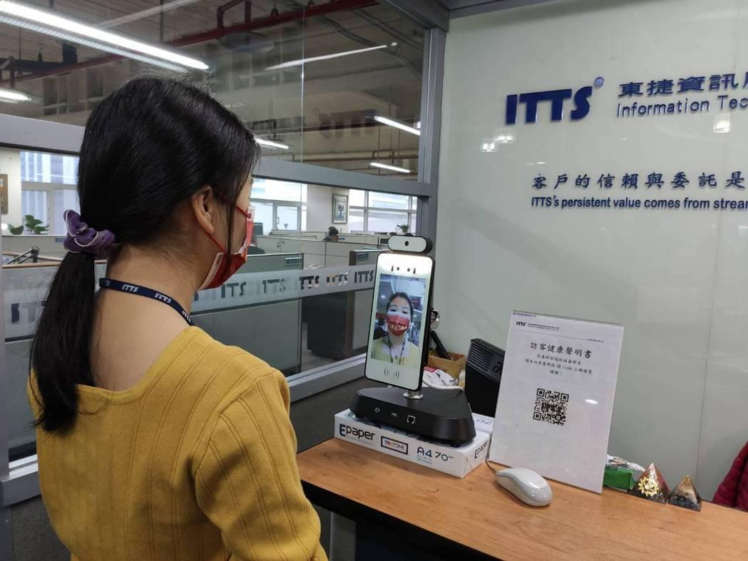 東捷資訊推出設備雲及人臉辨識測溫等企業落地應用解決方案,於疫情後的新常態時代備受...