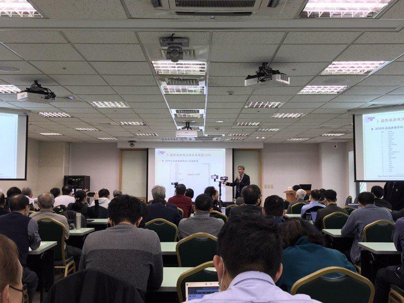 中華民國核能學會今天舉辦「2050碳中和的挑戰」座談會。記者吳姿賢/攝影