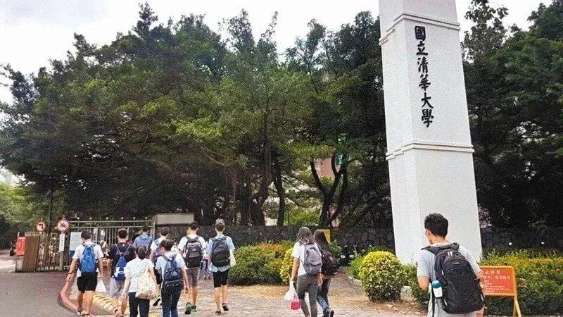 圖為清華大學。本報資料照片