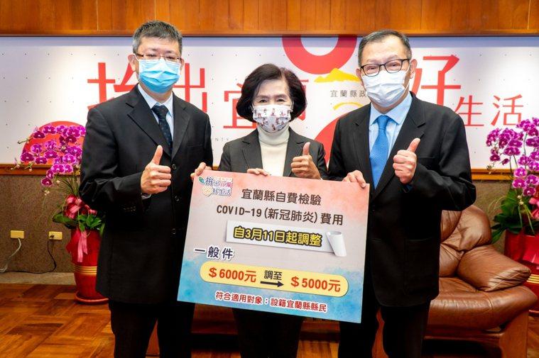 很多台商反映國內的新冠肺炎自費檢驗太貴,陽大附醫決定降價,針對縣民檢驗費用只要5...