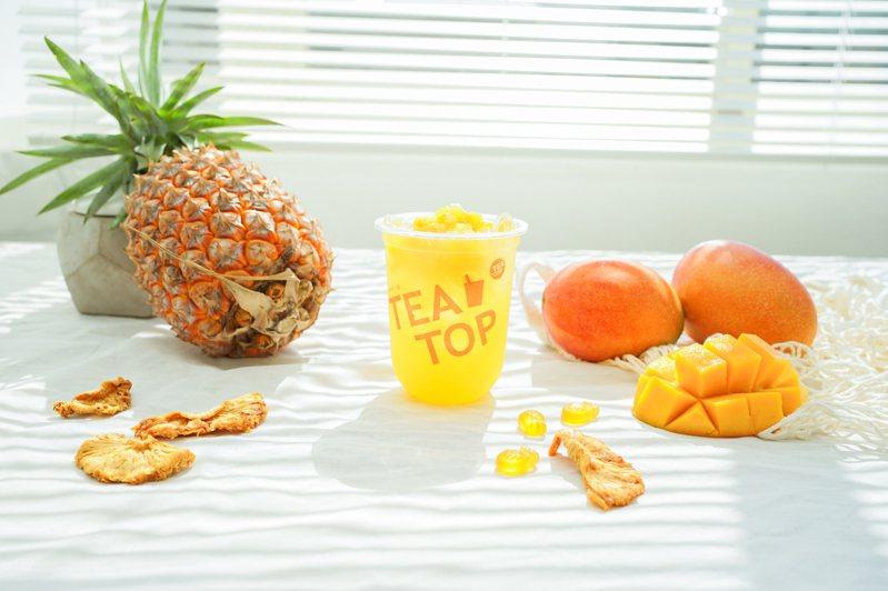 「TEATOP第一味」台北昆陽店將推出「芒果鳳梨果粒茶」每杯10元的優惠特賣。圖/TEATOP提供