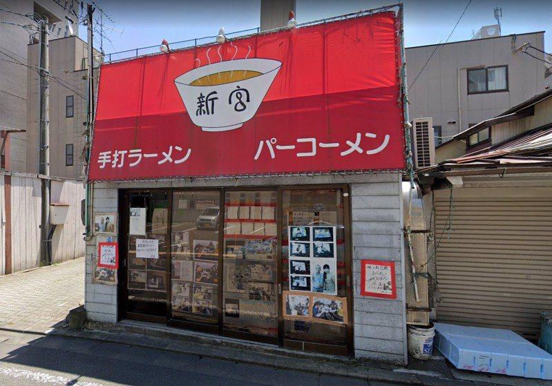 日本仙台市中華料理店「味の新宮」是福原愛從小吃到大的愛店,店外也貼滿她的報導。 圖/截自Google Map
