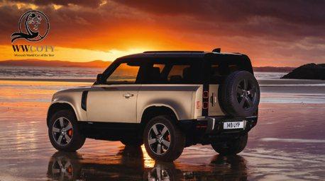 女性最愛的9輛車!Land Rover Defender勇奪2021「女性年度風雲車」大獎