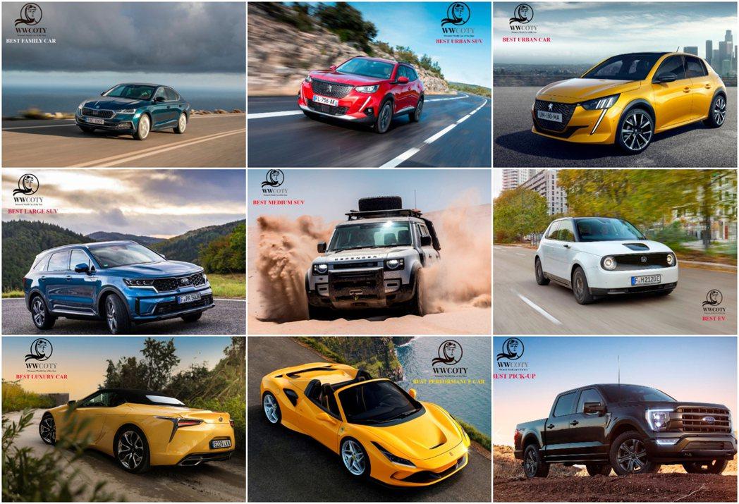 2021各級距年度風雲車款。 摘自WWCOTY