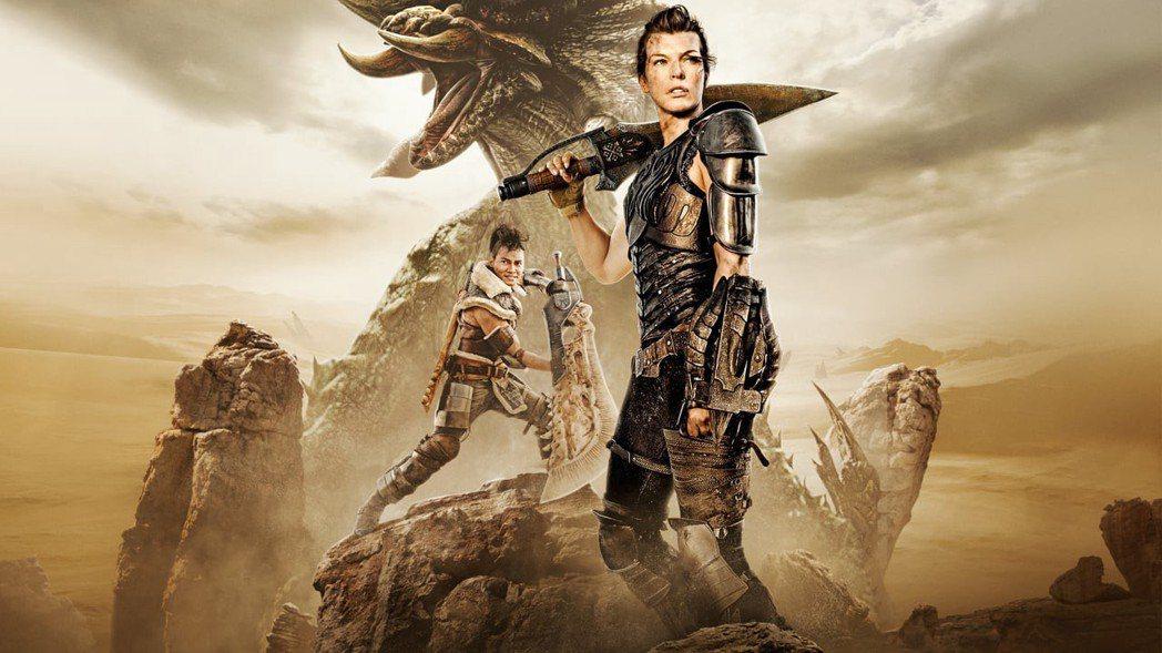 由名演員蜜拉喬娃維琪所主演的真人版魔物獵人在去年上映。